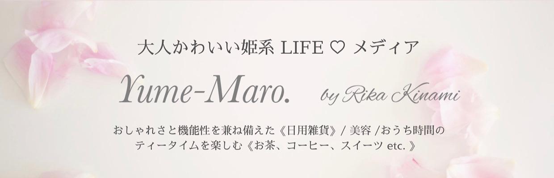 Yume-Maro. (ゆめまろ) by Rika 希南里佳